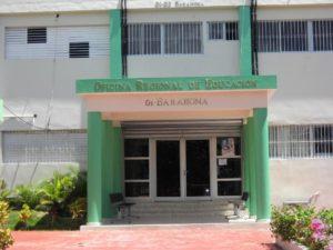 , Denuncian falta de apoyo al programa de educación PREPARA en Barahona.
