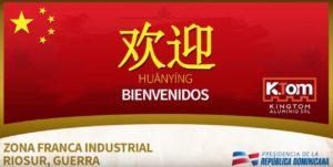 , Este martes, Danilo asistirá a inauguración primera empresa de capital de República Popular China en RD