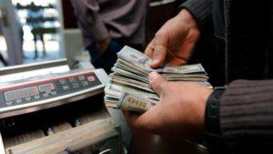 , Chips en la piel y desaparición del efectivo, el futuro del dinero