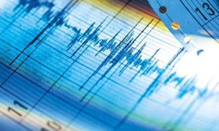 ¿Qué es un enjambre sísmico?