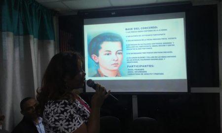 """Distrito 0103 lanza concurso de poesía """"A la Mujer de mi Pueblo"""""""